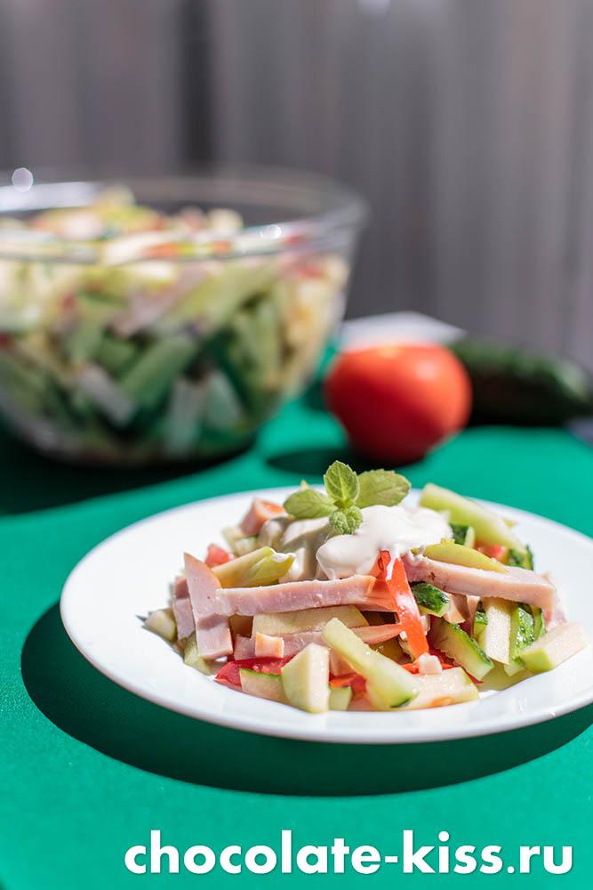 Салат с ветчиной и яблоками