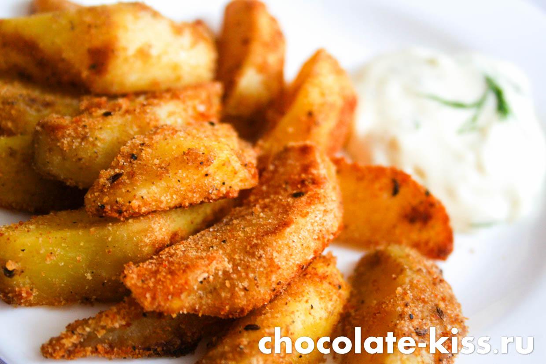 Картофель в панировке