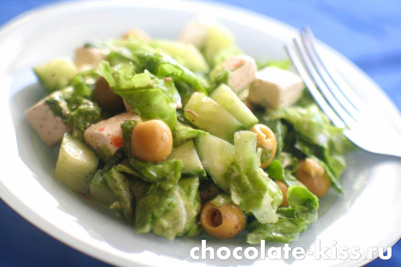 Салат с оливками и брынзой