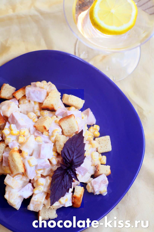 Салат с ветчиной, сыром и кукурузой