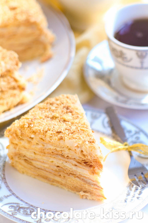 Слоеный торт «Наполеон» с заварным кремом