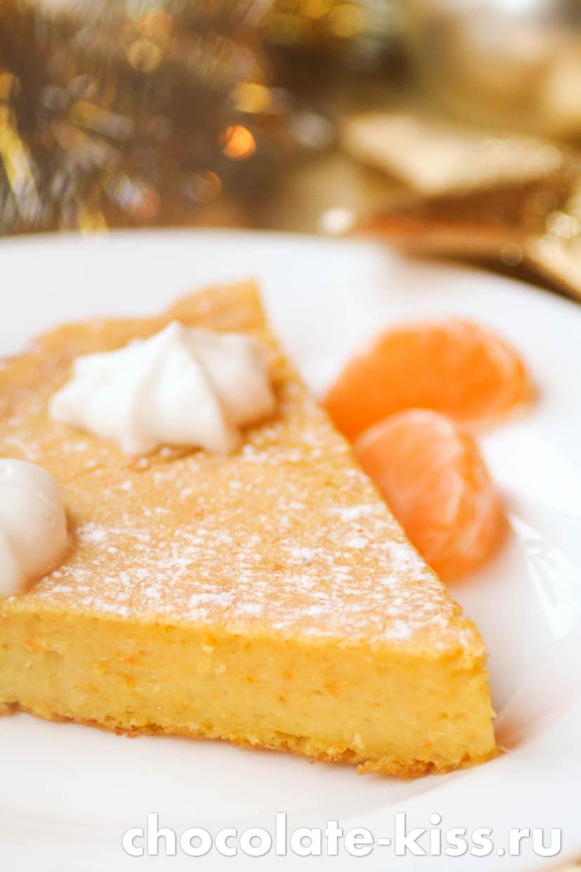 Мандариновый пирог в духовке
