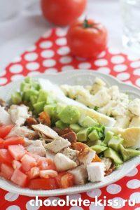 Кобб – салат