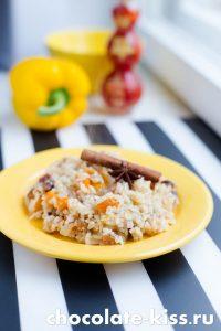 Рис с сухофруктами